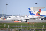 xinerさんが、成田国際空港で撮影したトランスアジア航空 A320-232の航空フォト(写真)
