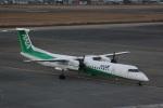 DONKEYさんが、宮崎空港で撮影したANAウイングス DHC-8-402Q Dash 8の航空フォト(写真)