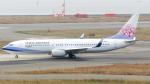 誘喜さんが、関西国際空港で撮影したチャイナエアライン 737-8ALの航空フォト(写真)