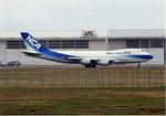 tsubameさんが、成田国際空港で撮影した日本貨物航空 747-281F/SCDの航空フォト(写真)