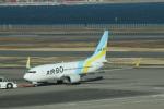 ジャンクさんが、羽田空港で撮影したAIR DO 737-781の航空フォト(写真)