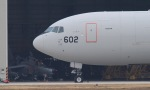 Aki-001さんが、名古屋飛行場で撮影した航空自衛隊 KC-767J (767-2FK/ER)の航空フォト(写真)
