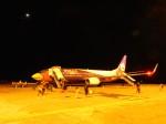 atiiさんが、ナコンパノム空港で撮影したノックエア 737-88Lの航空フォト(写真)