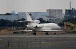 スポット110さんが、羽田空港で撮影したエリート・ジェット Falcon 900DXの航空フォト(写真)