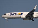 Mame @ TYOさんが、羽田空港で撮影したスカイマーク 737-82Yの航空フォト(写真)