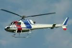 RJFT Spotterさんが、名古屋飛行場で撮影した朝日航洋 AS350B Ecureuilの航空フォト(写真)