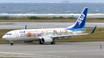 誘喜さんが、那覇空港で撮影した全日空 737-881の航空フォト(写真)