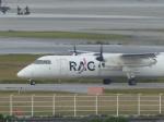 akira.oさんが、那覇空港で撮影した琉球エアーコミューター DHC-8-314 Dash 8の航空フォト(写真)