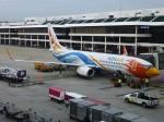 RUNWAY24さんが、ドンムアン空港で撮影したノックエア 737-88Lの航空フォト(写真)