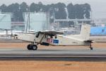 sg-driverさんが、熊本空港で撮影したアイ・ティー・シー・アエロスペース PC-6/B2-H4 Turbo-Porterの航空フォト(写真)