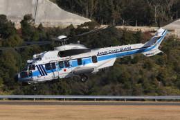 korosukeさんが、南紀白浜空港で撮影した海上保安庁 EC225LP Super Puma Mk2+の航空フォト(写真)