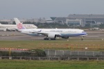 turt@かめちゃんさんが、台湾桃園国際空港で撮影したチャイナエアライン A350-941XWBの航空フォト(写真)