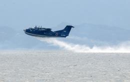 チャーリーマイクさんが、長崎空港で撮影した海上自衛隊 US-2の航空フォト(写真)