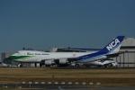 よしポンさんが、成田国際空港で撮影した日本貨物航空 747-4KZF/SCDの航空フォト(写真)