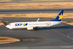 みなかもさんが、羽田空港で撮影したスカイマーク 737-8Q8の航空フォト(写真)