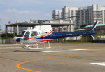 りんたろうさんが、神戸ヘリポートで撮影したノエビア AS350B3 Ecureuilの航空フォト(写真)