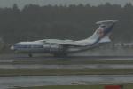 よしポンさんが、成田国際空港で撮影したヴォルガ・ドニエプル航空 Il-76TDの航空フォト(写真)