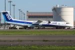 じゃがさんが、成田国際空港で撮影したANAウイングス DHC-8-402Q Dash 8の航空フォト(写真)