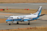 ヒロミさんが、関西国際空港で撮影した海上保安庁 340B/Plus SAR-200の航空フォト(写真)
