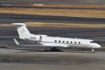 camelliaさんが、羽田空港で撮影したアメリカ企業所有 G-V Gulfstream Vの航空フォト(写真)