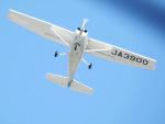 丸めがねさんが、調布飛行場で撮影したアイベックスアビエイション 172P Skyhawkの航空フォト(写真)