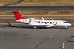 kinsanさんが、羽田空港で撮影したPrivate G650 (G-VI)の航空フォト(写真)