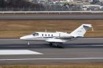 qooさんが、高松空港で撮影したグラフィック 525A Citation CJ1の航空フォト(写真)