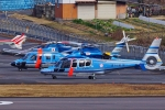 うらしまさんが、高松空港で撮影した香川県警察 EC155B1の航空フォト(写真)