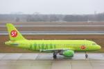 安芸あすかさんが、ベルリン・テーゲル空港で撮影したS7航空 A319-114の航空フォト(写真)