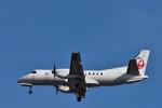 we love kixさんが、伊丹空港で撮影した日本エアコミューター 340Bの航空フォト(写真)