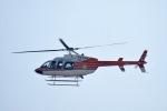 ジャコビさんが、名古屋飛行場で撮影した新日本ヘリコプター 407の航空フォト(写真)