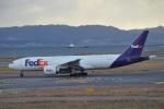 空が大好き!さんが、関西国際空港で撮影したフェデックス・エクスプレス 777-FS2の航空フォト(写真)