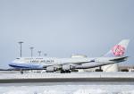 くーぺいさんが、新千歳空港で撮影したチャイナエアライン 747-409の航空フォト(写真)