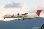 遠森一郎さんが、福岡空港で撮影した日本エアコミューター DHC-8-402Q Dash 8の航空フォト(写真)