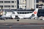 えるあ~るさんが、伊丹空港で撮影した日本エアコミューター 340Bの航空フォト(写真)
