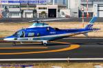 Chofu Spotter Ariaさんが、東京ヘリポートで撮影した日本デジタル研究所(JDL) A109E Powerの航空フォト(写真)