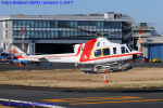 Chofu Spotter Ariaさんが、東京ヘリポートで撮影した朝日航洋 412EPの航空フォト(写真)
