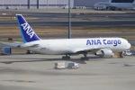 ぷかちさんが、羽田空港で撮影した全日空 767-381/ER(BCF)の航空フォト(写真)