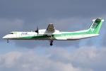 アボさんが、伊丹空港で撮影したANAウイングス DHC-8-402Q Dash 8の航空フォト(写真)