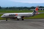 kansai-spotterさんが、鹿児島空港で撮影したジェットスター・ジャパン A320-232の航空フォト(写真)
