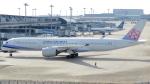 誘喜さんが、関西国際空港で撮影したチャイナエアライン A350-941XWBの航空フォト(写真)