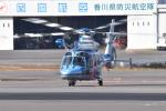 turenoアカクロさんが、高松空港で撮影した香川県警察 EC155B1の航空フォト(写真)