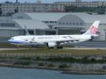 akira.oさんが、那覇空港で撮影したチャイナエアライン A330-302の航空フォト(写真)