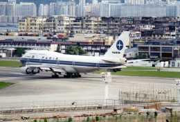 啓徳空港 - Kai Tak Airport [HKG/VHHH]で撮影された啓徳空港 - Kai Tak Airport [HKG/VHHH]の航空機写真