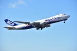 sky77さんが、成田国際空港で撮影した日本貨物航空 747-8KZF/SCDの航空フォト(写真)