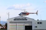空とぶイルカさんが、群馬ヘリポートで撮影したヘリサービス 206B-3 JetRanger IIIの航空フォト(写真)