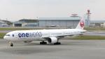 誘喜さんが、那覇空港で撮影した日本航空 777-346の航空フォト(写真)