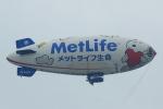kanadeさんが、横浜市で撮影したヴァン ・ ワーグナー A-60Rの航空フォト(写真)