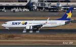 RINA-200さんが、羽田空港で撮影したスカイマーク 737-8Q8の航空フォト(写真)