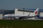 よしポンさんが、成田国際空港で撮影した中国国際航空 737-89Lの航空フォト(写真)
